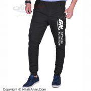 on-pants