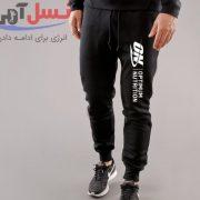 on-pants-3-600x500