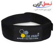 olimp-belt1