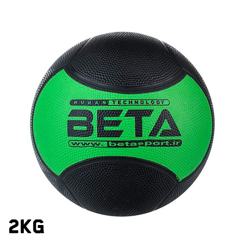 توپ بدنسازی مدیسین بال Beta Sport