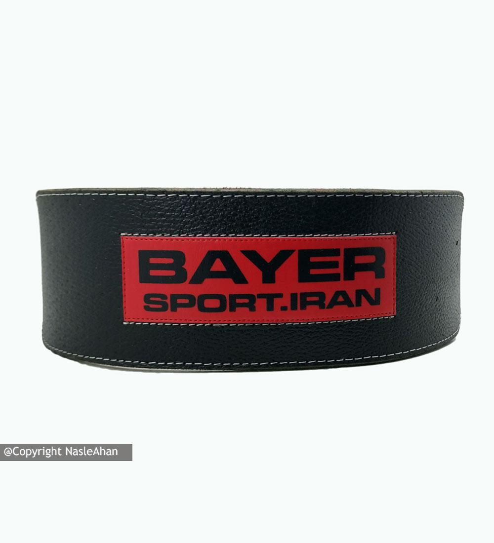 کمربند بدنسازی تمام چرم Bayer عرض 10.5cm
