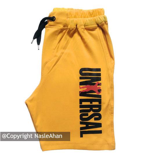شلوارک زرد یونیورسال Universal