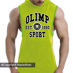 کاور سبز Olimp Sport